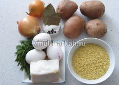 Ингредиенты для полевой каши