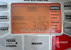 Топить при температура 100 градусов 3 часа