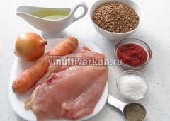 Ингредиенты для гречки с курицей