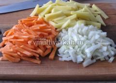 Овощи очистить и измельчить