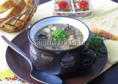 Подавать грибной суп с зеленью