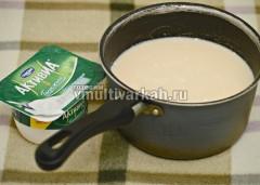 Берем топленое молоко и Активию