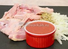 Приготовьте ингредиенты для блюда