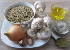 Подготовьте ингредиенты для тушеной чечевицы