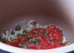 Добавьте каперсы и томаты