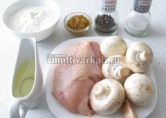 Подготовьте ингредиенты для приготовления филе курицы