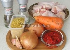 Приготовьте все ингредиенты для блюда
