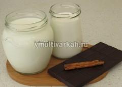 Подготовьте ингредиенты для горячего шоколада