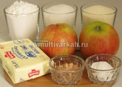 Подготовьте ингредиенты для насыпного пирога