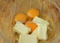 Куриный яйца взбейте с мягким маслом