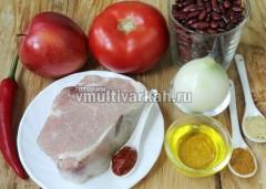 Подготовьте ингредиенты для блюда