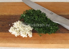 Порубите чеснок и зелень