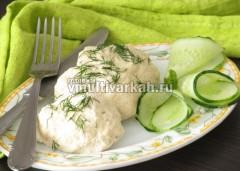 Подавайте со свежими овощами