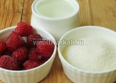 Подготовьте ингредиенты для варенья