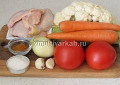 Соберите ингредиенты по списку