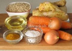 Подготовьте продукты для перловой каши