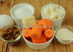 Подготовьте ингредиенты для запеканки