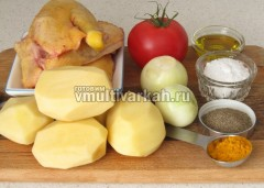 Подготовьте ингредиенты для супа бозбаш