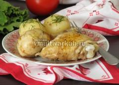 Подавайте с гарниром или салатом