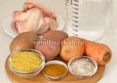 Подготовьте ингредиенты для супа