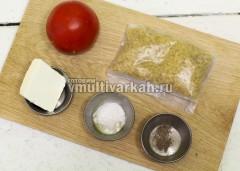 Подготовьте необходимые ингредиенты