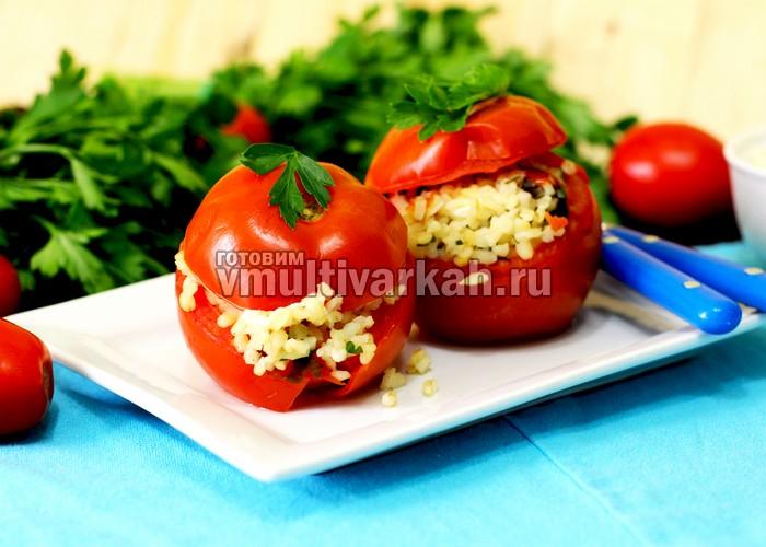 фаршированные помидоры в мультиварке