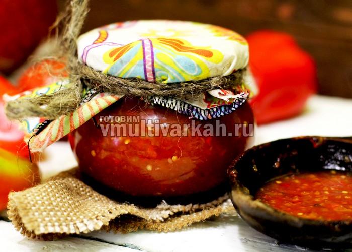 Томатный соус с болгарским перцем на зиму в мультиварке