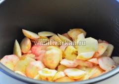 Выложите яблоки в чашу