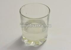 Пектин разведите в трети стакана воды