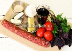 Подготовьте ингредиенты для пиццы