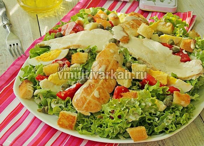 салат цезарь в мультиварке