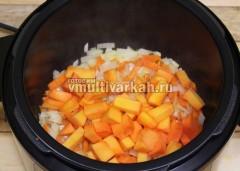 Измельчите кубиками и добавьте тыкву, жарьте 5 минут