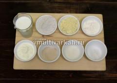 Подготовьте ингредиенты для серого хлеба