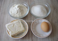 Подготовьте ингредиенты для теста
