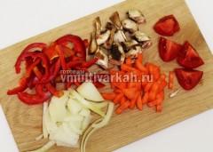 Все овощи помойте, очистите и измельчите