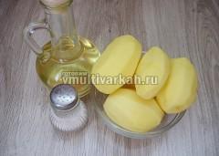 Картофель очистите и помойте