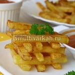 картошка фри в мультиварке
