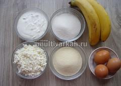 Подготовьте продукты для запеканки