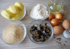 Подготовить продукты, если необходимо, отварить грибы