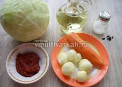Подготовьте ингредиенты для начинки