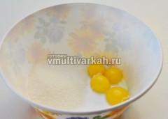 В миску выложить сахар, желтки и растопленное масло
