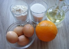 Подготовьте ингредиенты для бисквита
