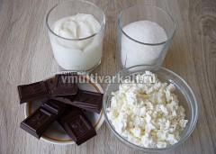 Подготовить ингредиенты для крема и глазури
