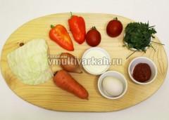 Подготовьте ингредиенты для омлета