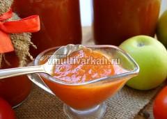 Разложите горячий кетчуп по стерильным баночкам и закатайте