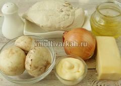 Подготовить ингредиенты, курицу отварить без соли