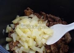Кусочки ананаса можно измельчить, но не очень мелко, и добавить к мясу