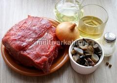 Подготовьте ингредиенты, мясо очистите от пленки
