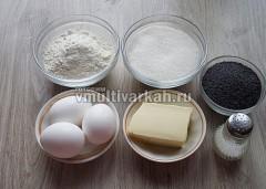 Подготовить ингредиенты для теста
