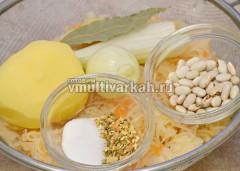 Ингредиенты для щей из квашеной капусты